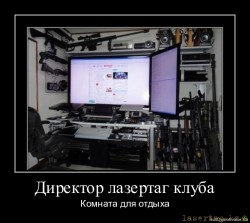lt_dir.jpg