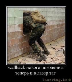 wallhack.jpg